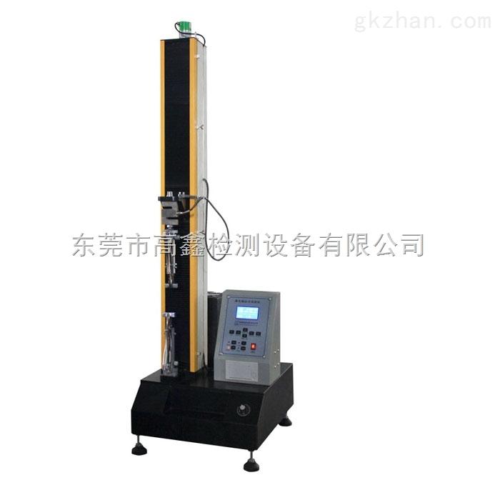 橡胶拉力试验机