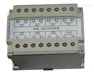 六通道交流电压采集器