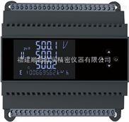 三相LCD显示智能电量变送器