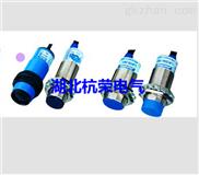 PR12-BC15NO,NPN光电传感器,光电开关价格