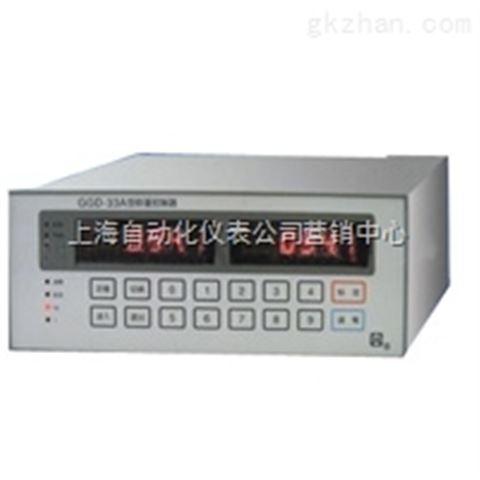上海华东电子仪器厂GGD-33A称量控制器