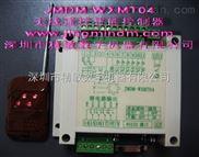 JMDM-WXMT04