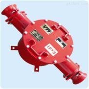 BHG1-BHG1系列矿用隔爆型高压电缆接线盒