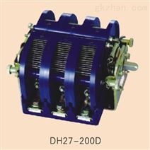 销售换向开关 DH27-200矿用隔离开关批发