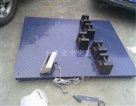 SCS-5T邢台5吨电子台秤售价(*3吨加厚型地磅)
