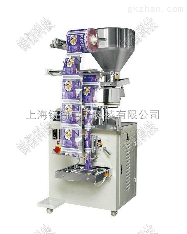 自动咖啡粉分装机