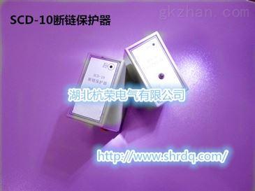 scd-1 速度传感器,(断链保护装置)