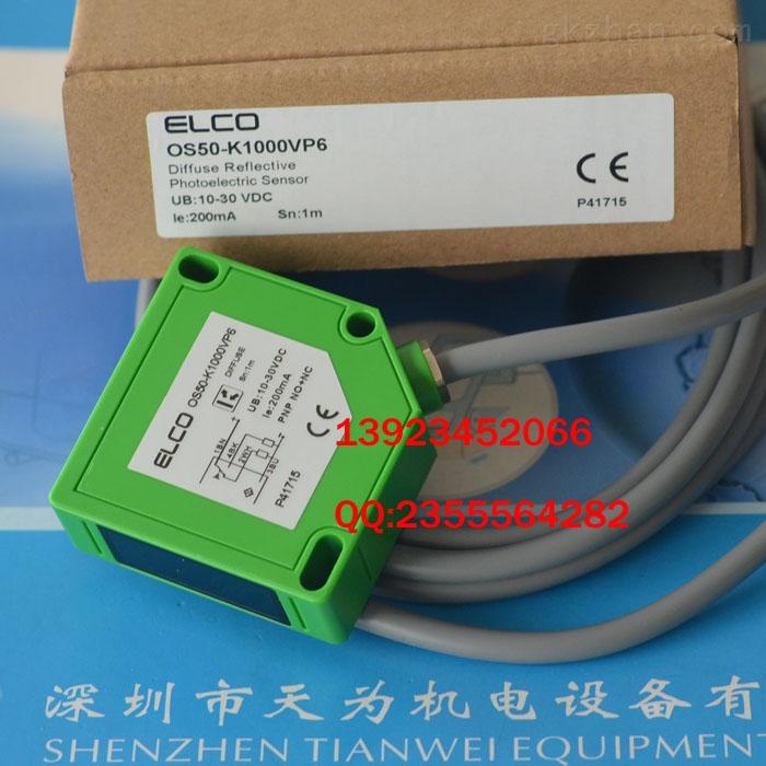 os50-k1000vp6宜科elco矩形光电传感器