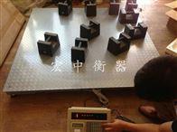 SCS-5T吕梁地磅卖家,5吨带打印电子地磅多少钱