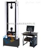热塑性管材环刚度测试仪专业厂家