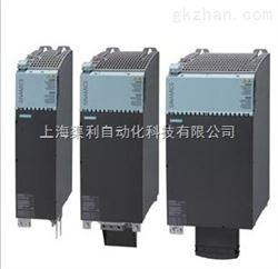 西门子S120电机控制器修理厂家