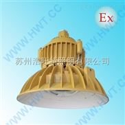 HBND-A801-C1-LED防爆工矿灯