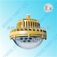 彎桿式防爆LED平臺燈