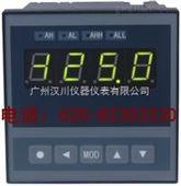 厂家直销智能温控仪表,数显表
