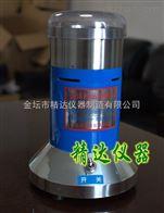 XA-1土壤样品粉碎研磨机