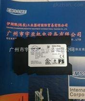 广州市宇亚机电设备有限公司优势供应LIKA 电磁旋转编码器