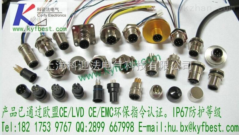 直接焊接pcb板弯角 pcb航空插头