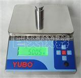EX-3公斤防爆电子桌秤