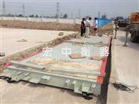 SCS-120T赤峰市120吨工厂地磅