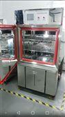 北京温湿度试验设备