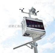 BR-ZS4G-四川瞭望ZS4G颗粒物浓度监测仪