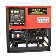 全自动10KW低噪音柴油发电机组