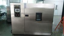 高低温交变试验室,北京