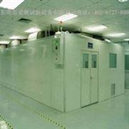 高温老化试验室