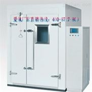 AP-KF-光电高低温实验室/光电实验室