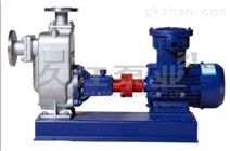 ZWPB自吸式防爆不锈钢排污泵