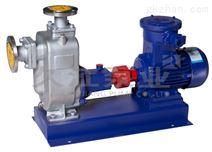 ZWPB型 自吸不锈钢防爆排污泵