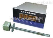 ZrO2-II氧化锆氧量分析仪上海自动化仪表有限公司