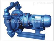 DBY-电动隔膜泵(工程塑料)