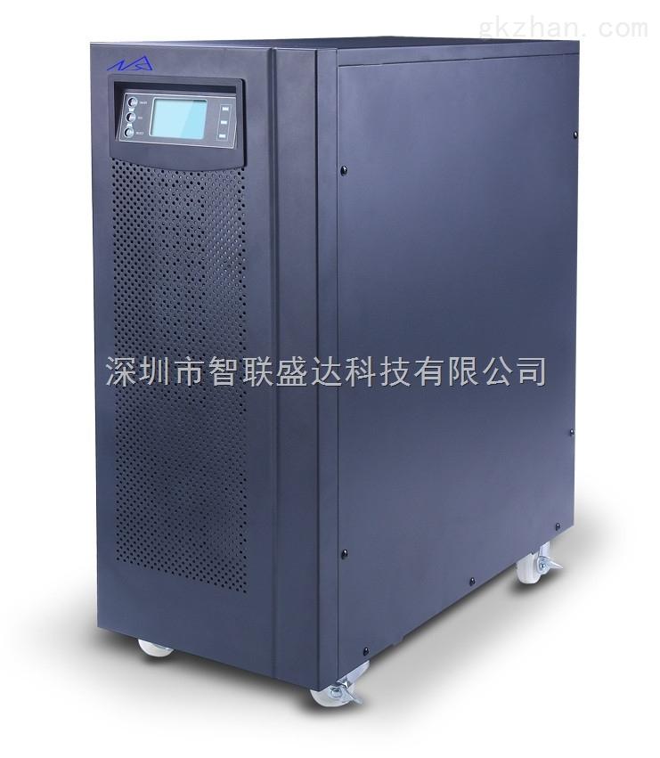 河北保定zui大的逆变电源厂家批发高频正弦波UPS电源10-20KVA
