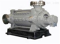 D、DF、DM型单吸多级离心泵