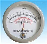 高精度溫濕度計