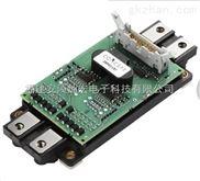 现货2SP0115T2Ax-FF300R17 两单元驱动板 针对FF300R17ME3模块