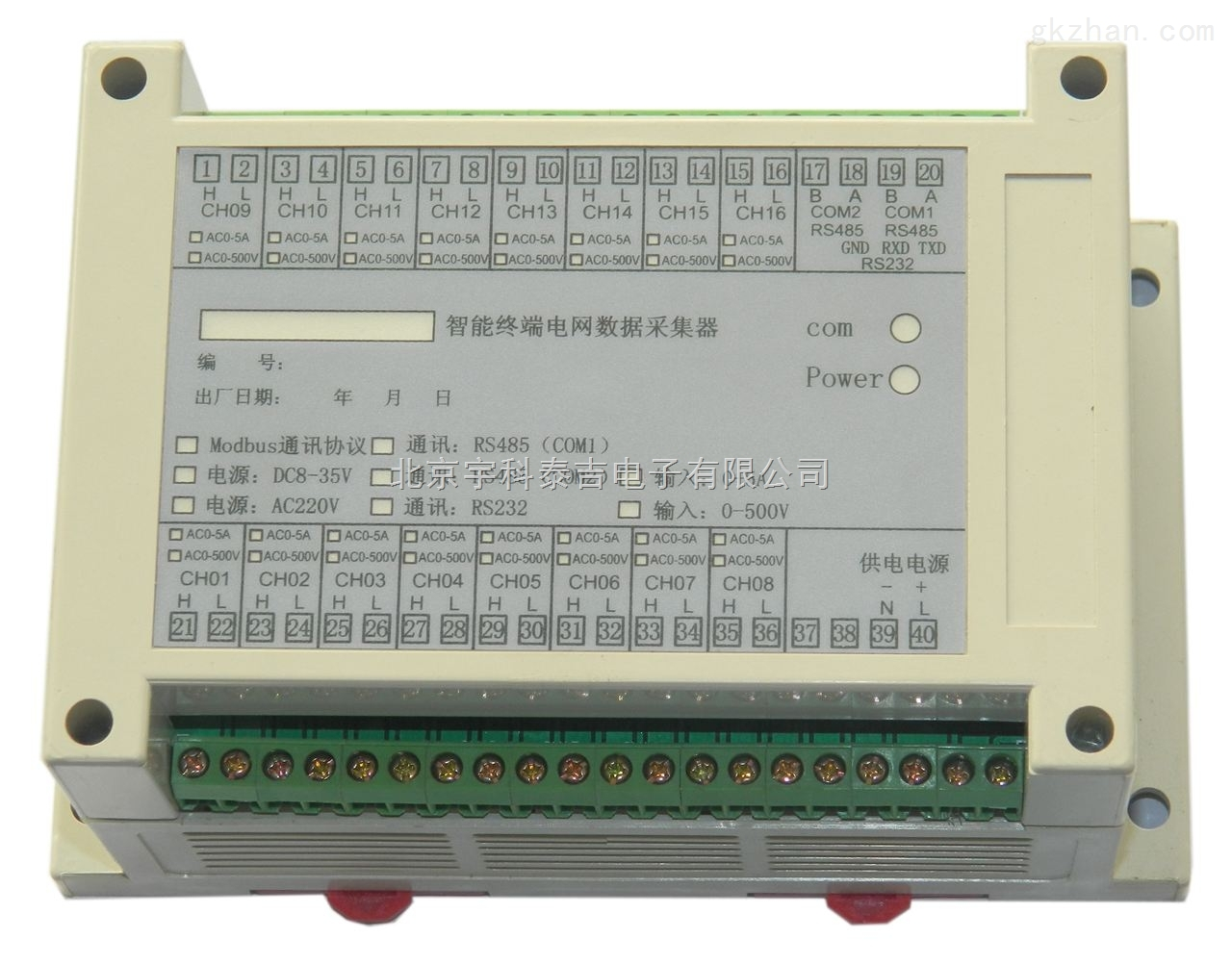 智能八通道交流电流采集转换器(量程0-5A)