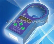 二氧化氯测定仪 型号:S93/GDYS-101SE2 库号:M382133