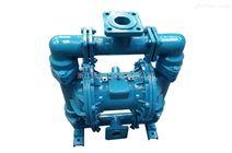 特价QBYF-50浓硫酸气动隔膜泵