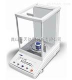 BN-ES分析电子天平(量程120G精度0.1MG)电子天平