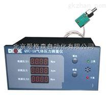 气体压力测量仪