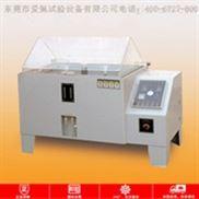 AP-YW-盐水喷雾试验机器/盐雾环境试验设备