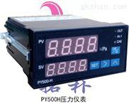 广东PY500系列智能压力仪表