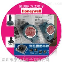 65550033Honeywell开关 传感器等配件全球销售SSCSMNN030PD2A3