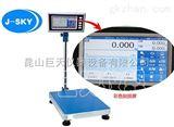 带储存功能的电子台秤,储存记录数据功能电子称