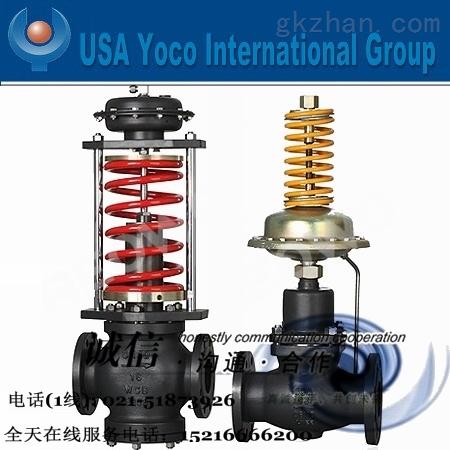 进口自力式压力调节阀-美国约克阀门中国总代理图片