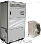 实验室温湿度控制系统