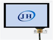 嘉和15吋电容式触摸屏 厂家生产定制