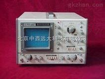 超低频双踪示波器 型号:CN61M/TZL2-TD4652库号:M168015